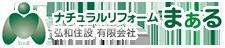 春日井市の弘和住設は愛知県・岐阜エリアで給排水工事や水まわりリフォームを手がけています